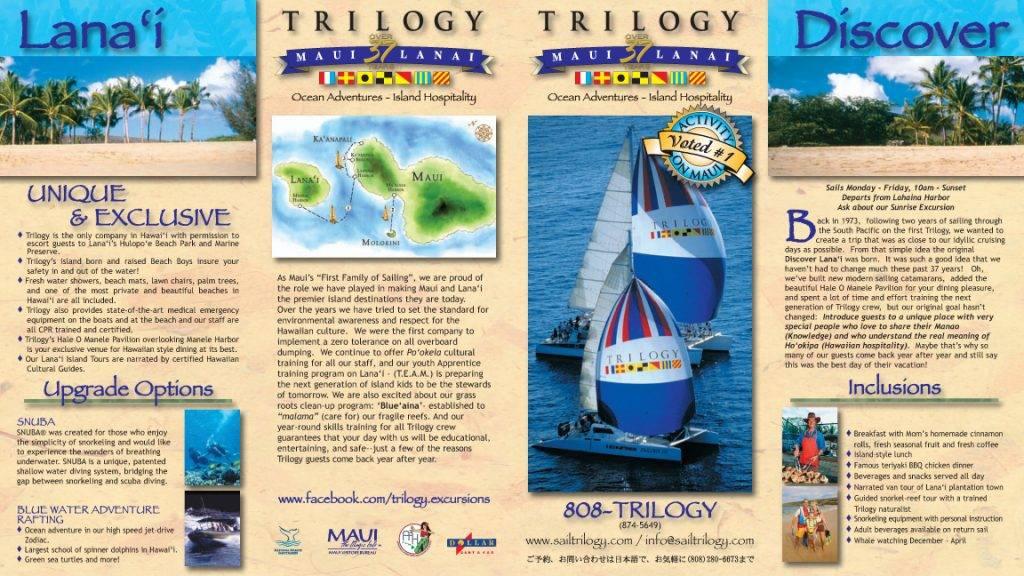 Microsoft Publisher Travel Brochure Template