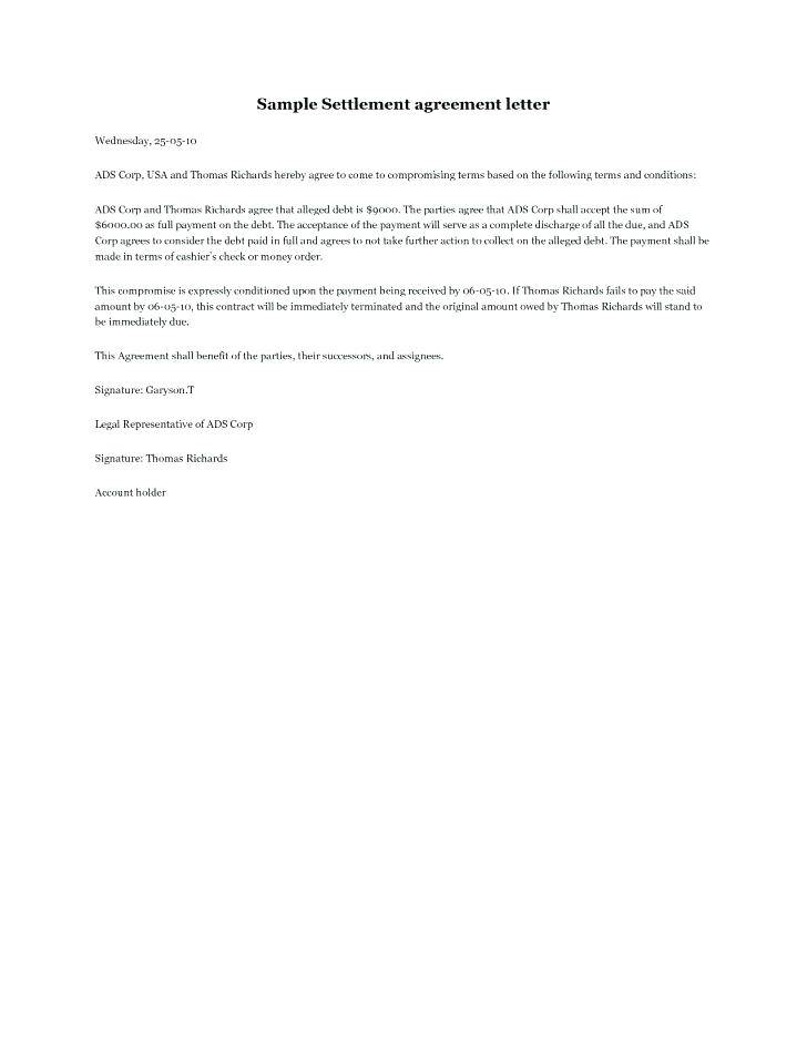 Mou Contract Form