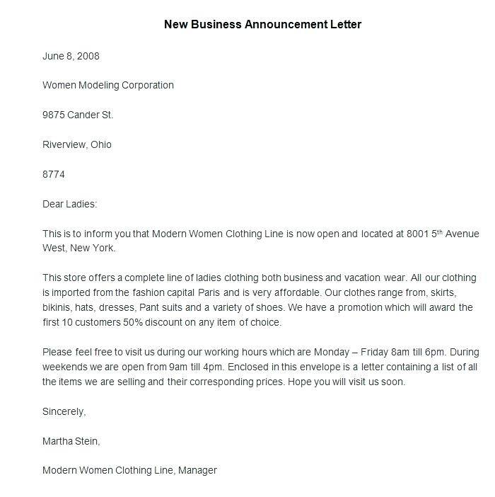 Moving Announcement Email Template