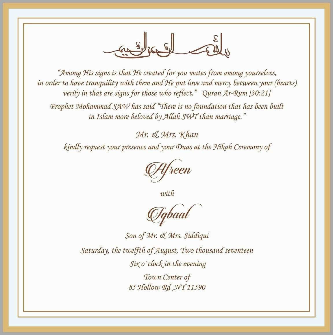 Muslim Wedding Invitation Wording Templates