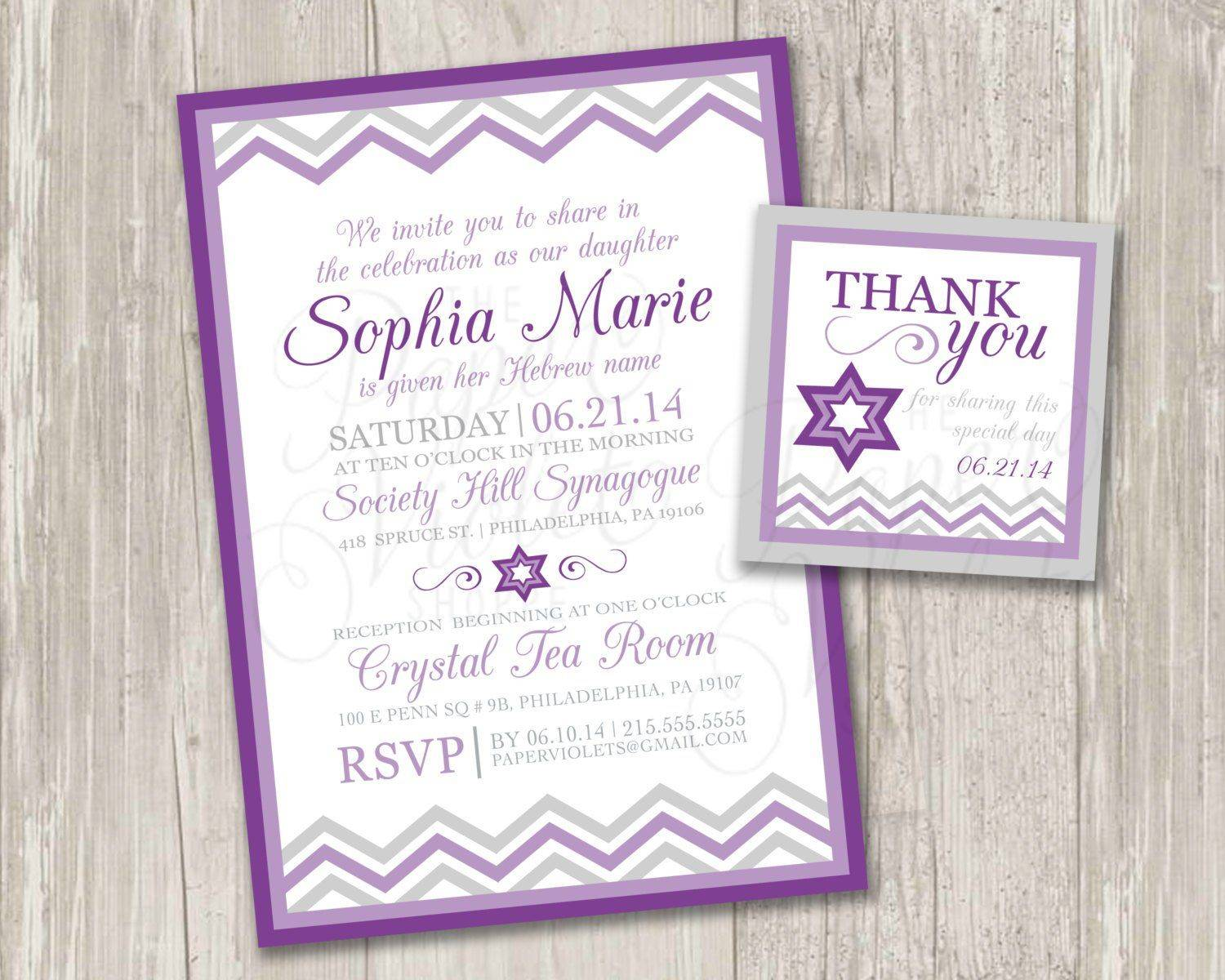 Naming Ceremony Invitation Card Template