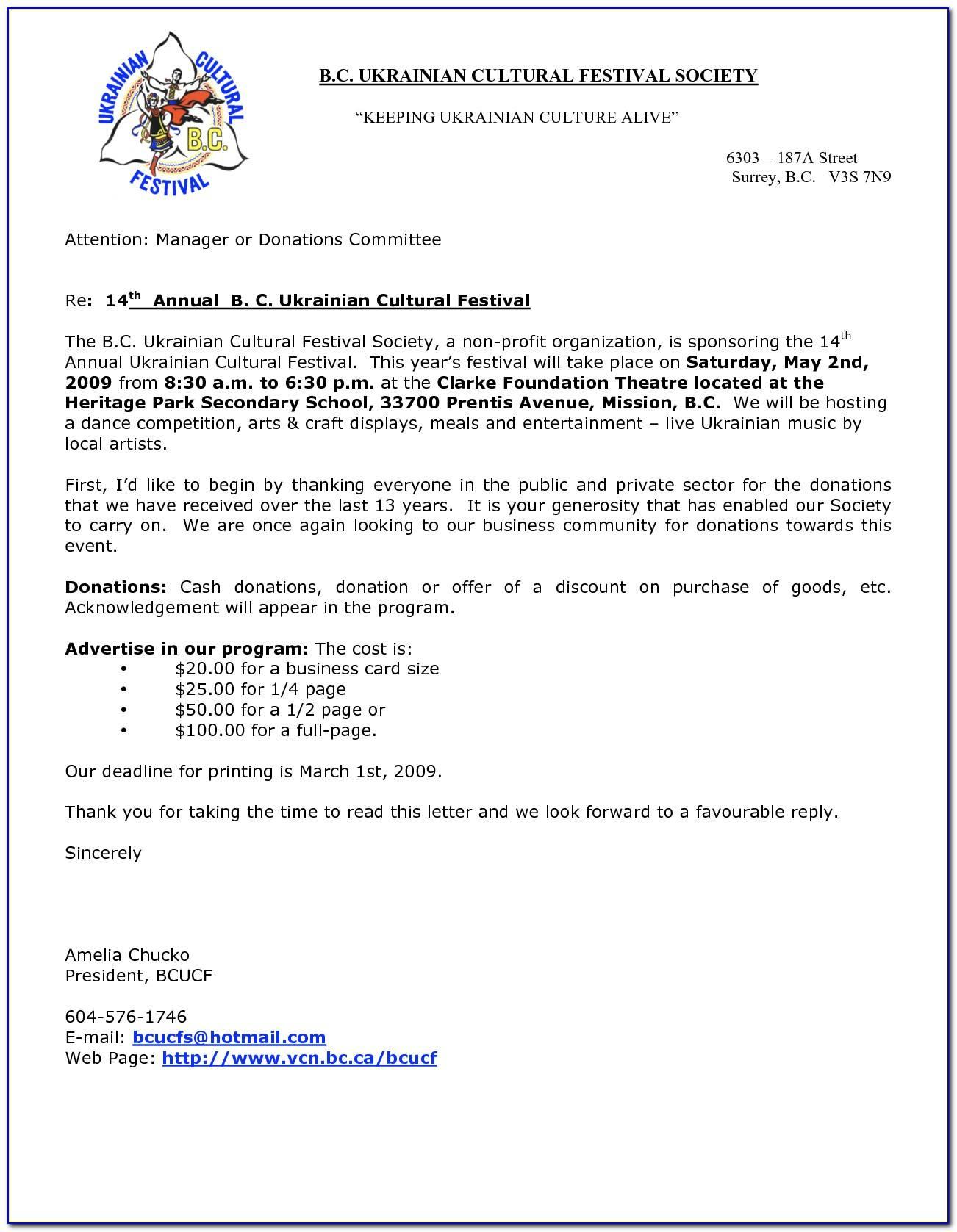 Nonprofit Donation Form Letter
