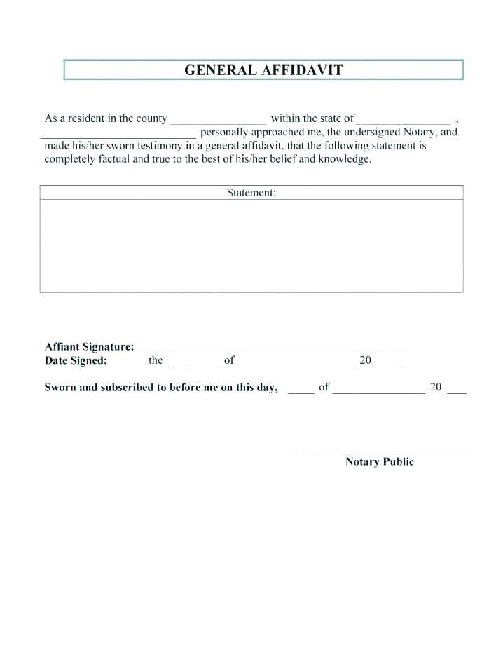Notary Public Template Maryland