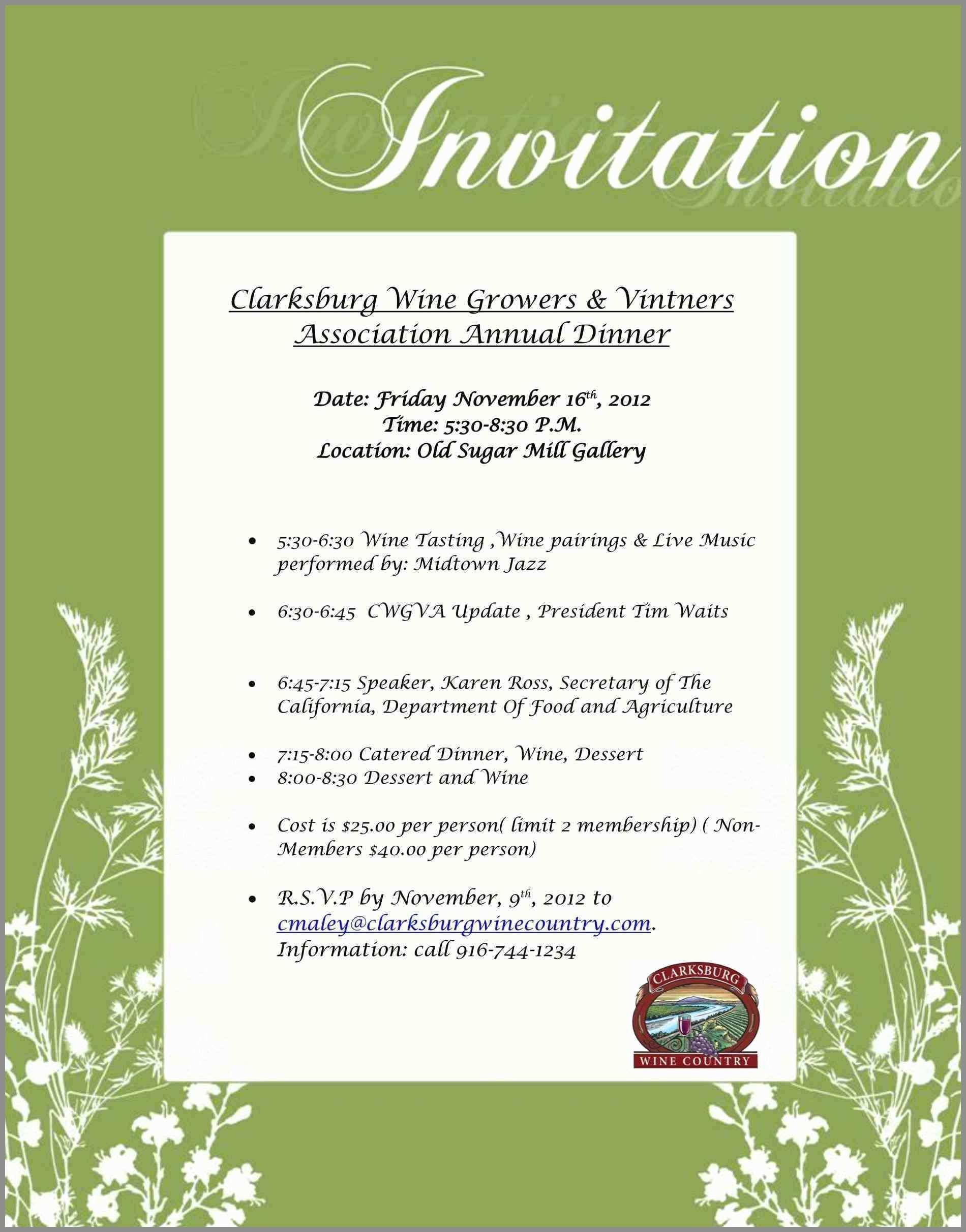 Official Invitation To Dinner Template