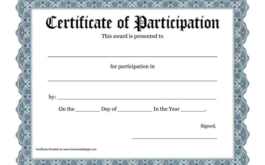 Participation Certificates Templates Free Download