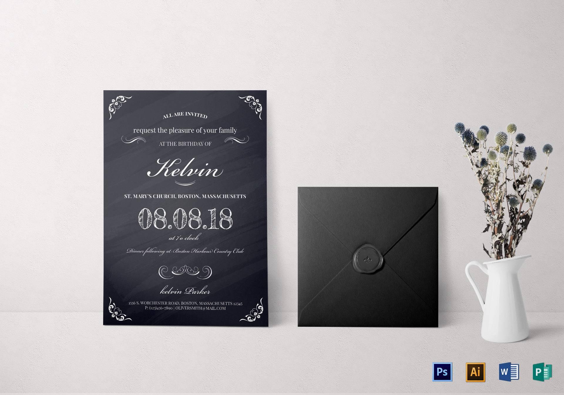 Party Invitation Template Illustrator