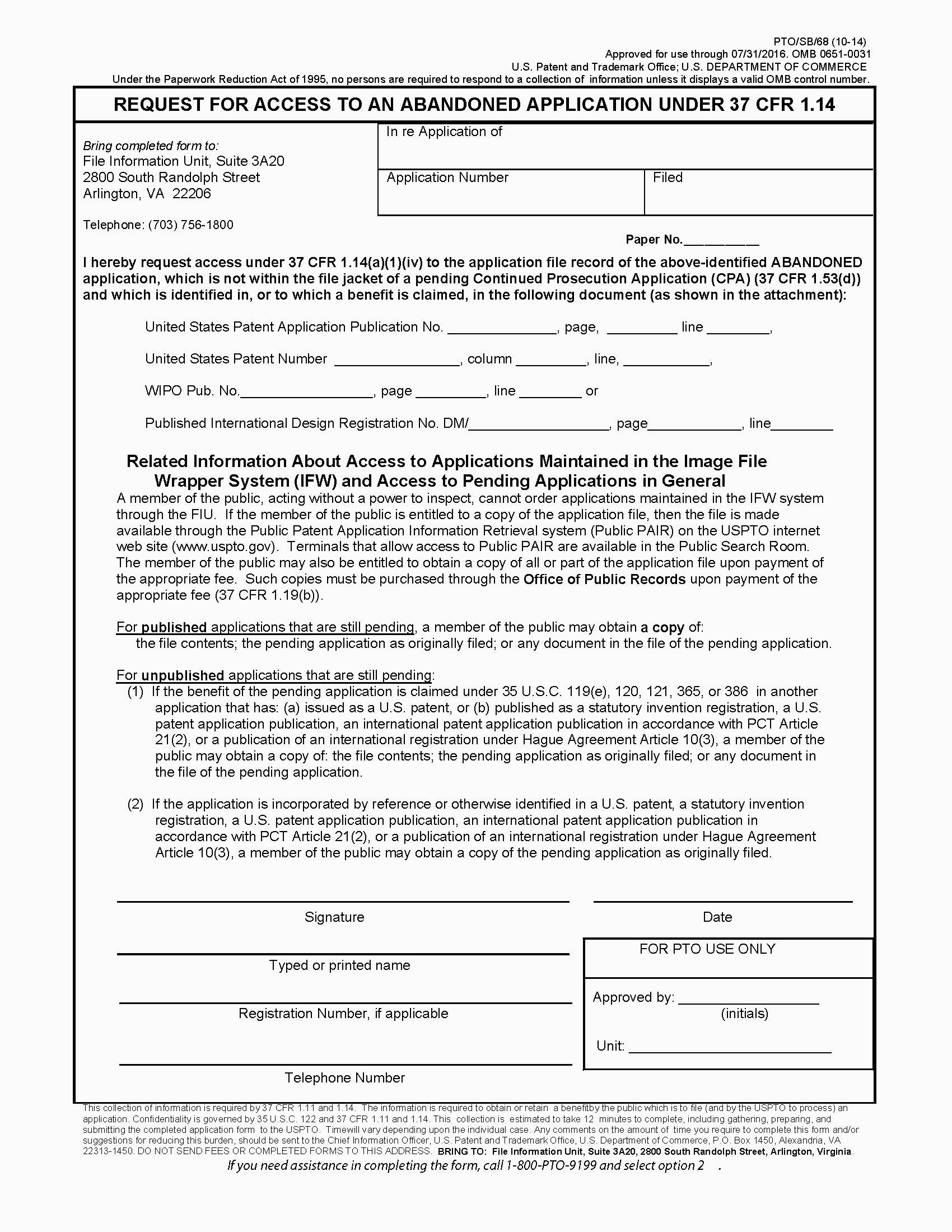 Patent Form Template