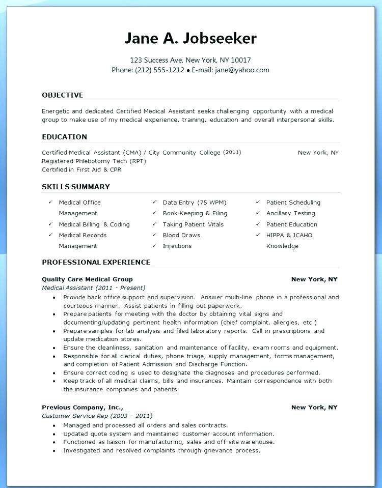 Physician Assistant Resume Templates