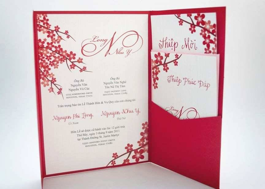 Plain Invitation Card Templates