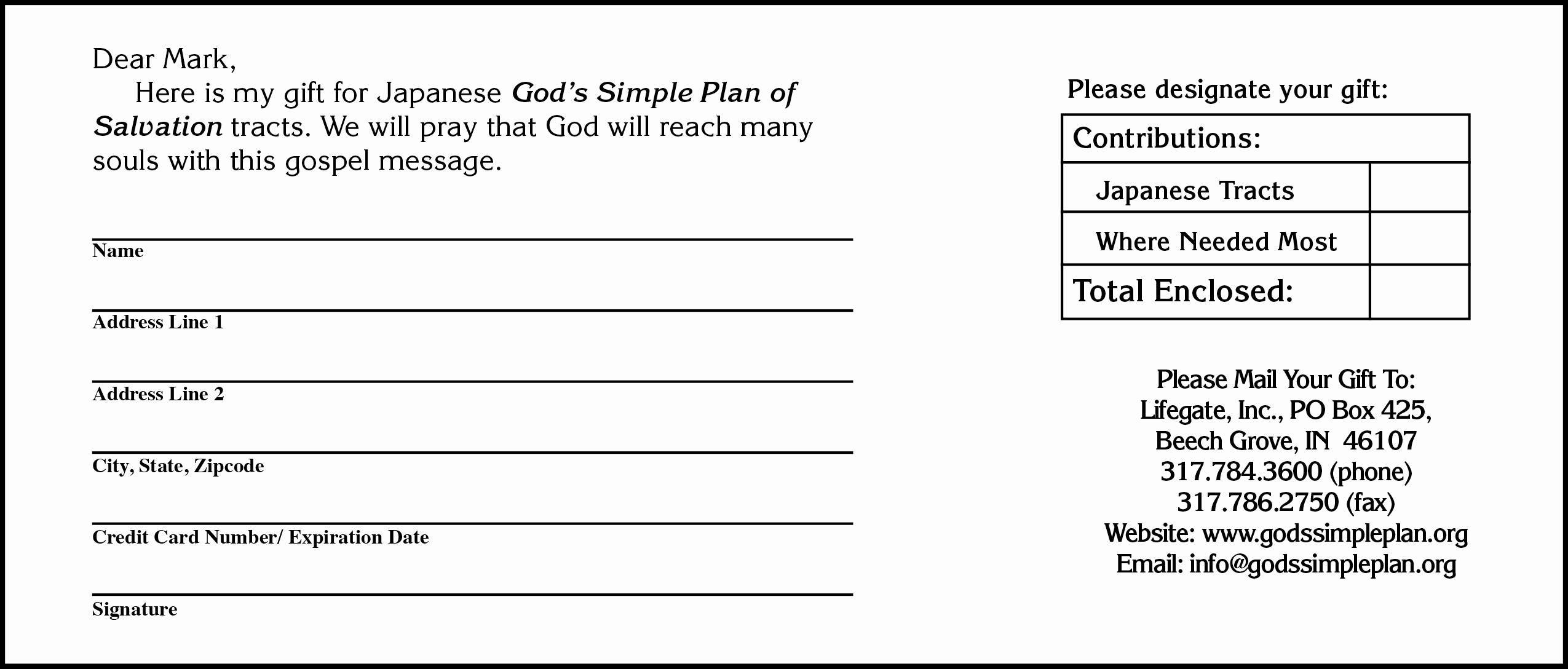 Pledge Sheets For Fundraising Template