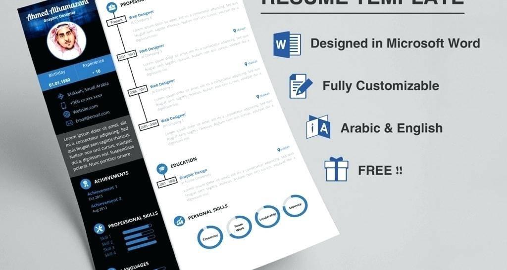 Powerpoint Resume Templates