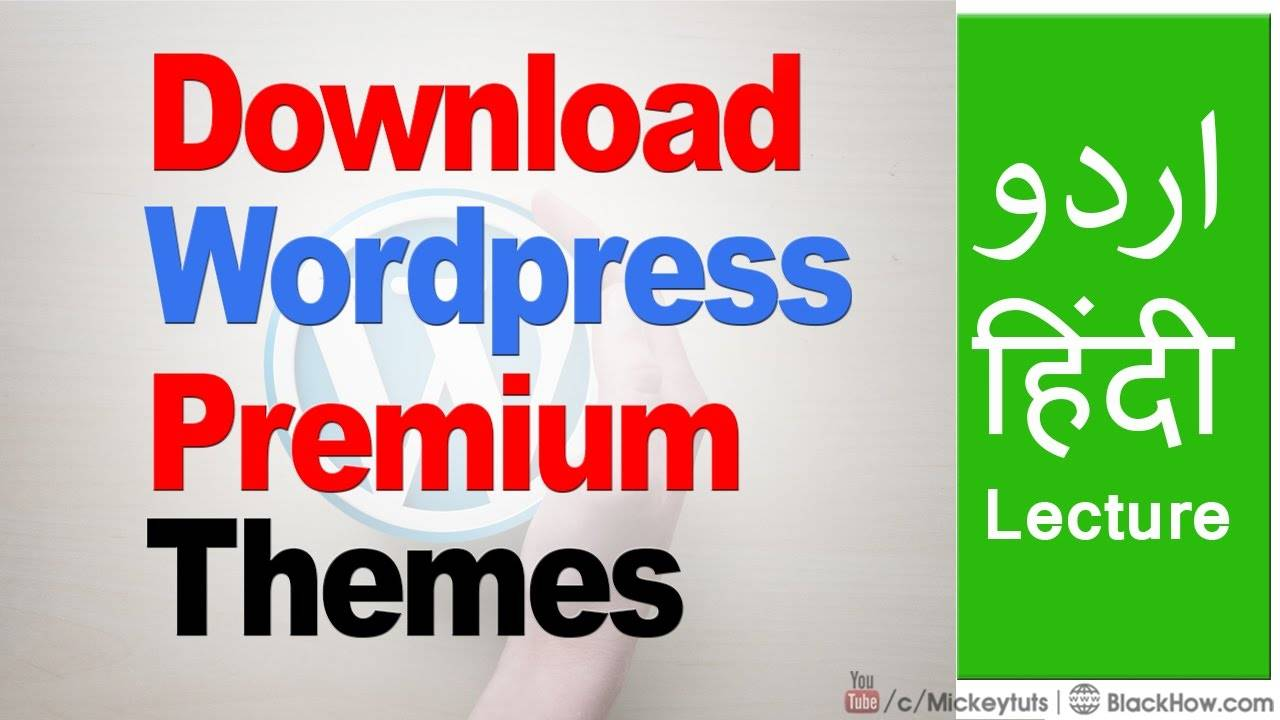 Premium WordPress Themes Free Download Zip
