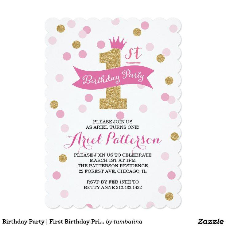Princess Invitation Designs