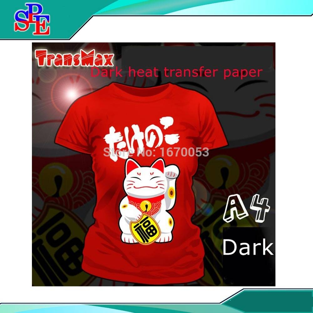 Printable Iron On For T Shirts