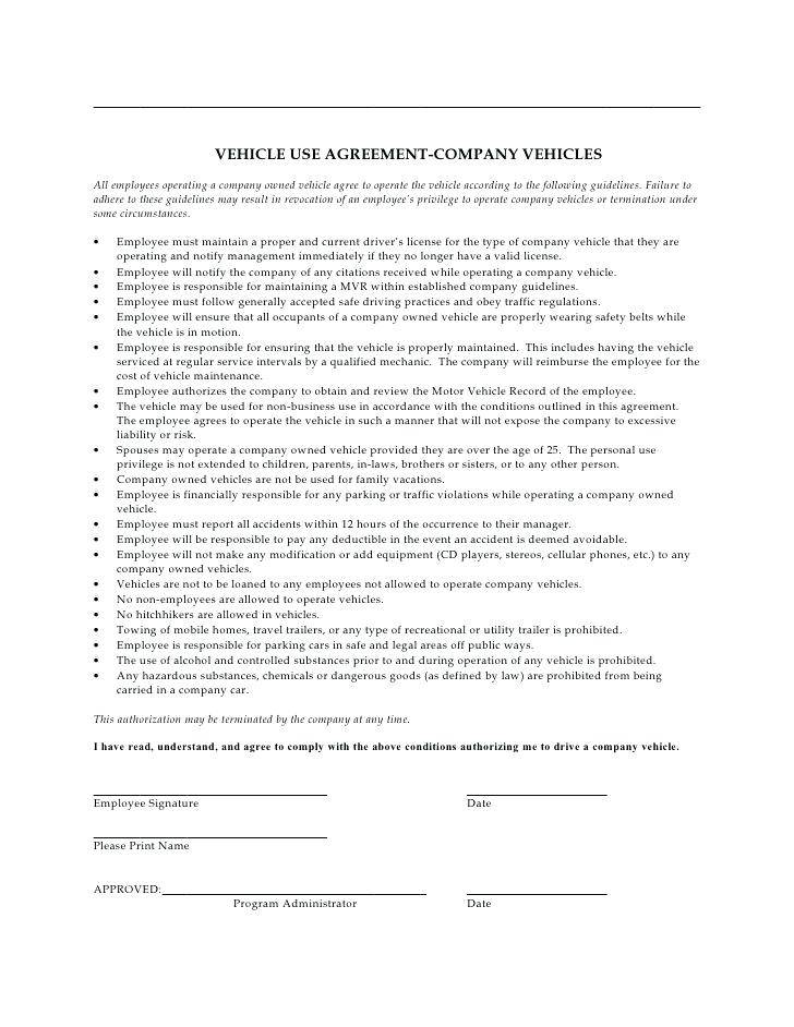 Privacy And Confidentiality Policy Template