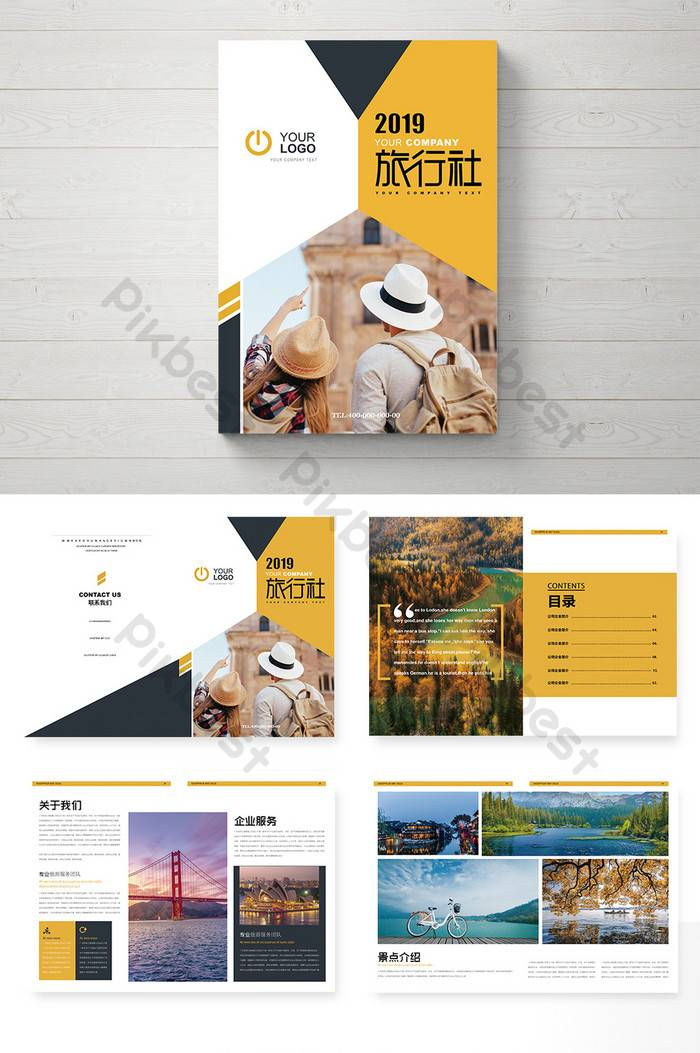 Promotional Brochure Template Free
