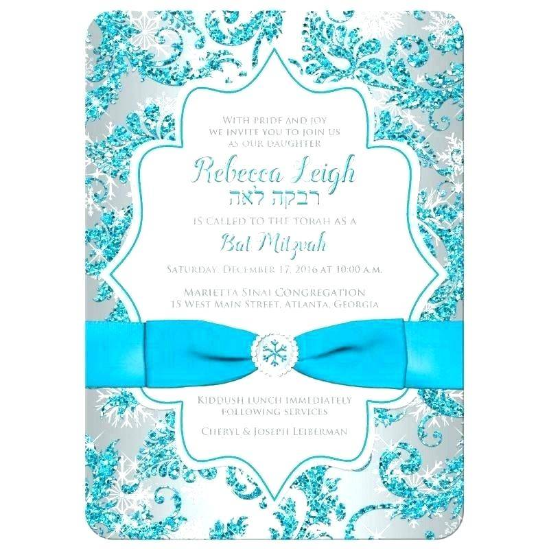 Quinceanera Invitation Maker Online Free