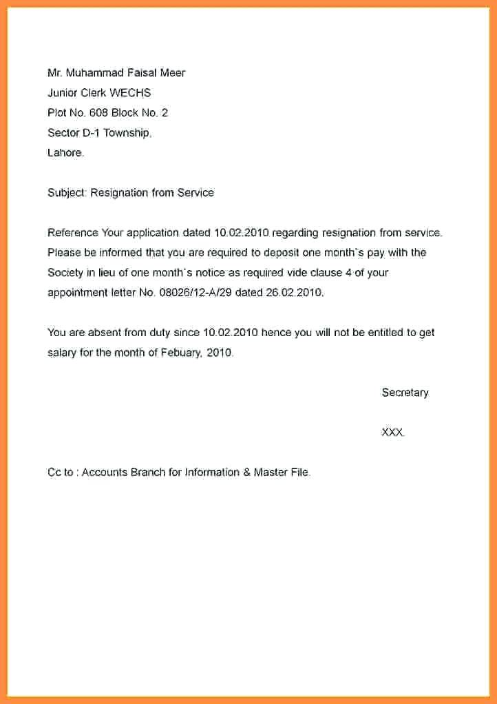 Quit Claim Letter Template