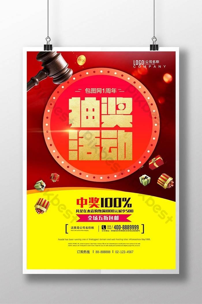 Raffle Poster Templates Free