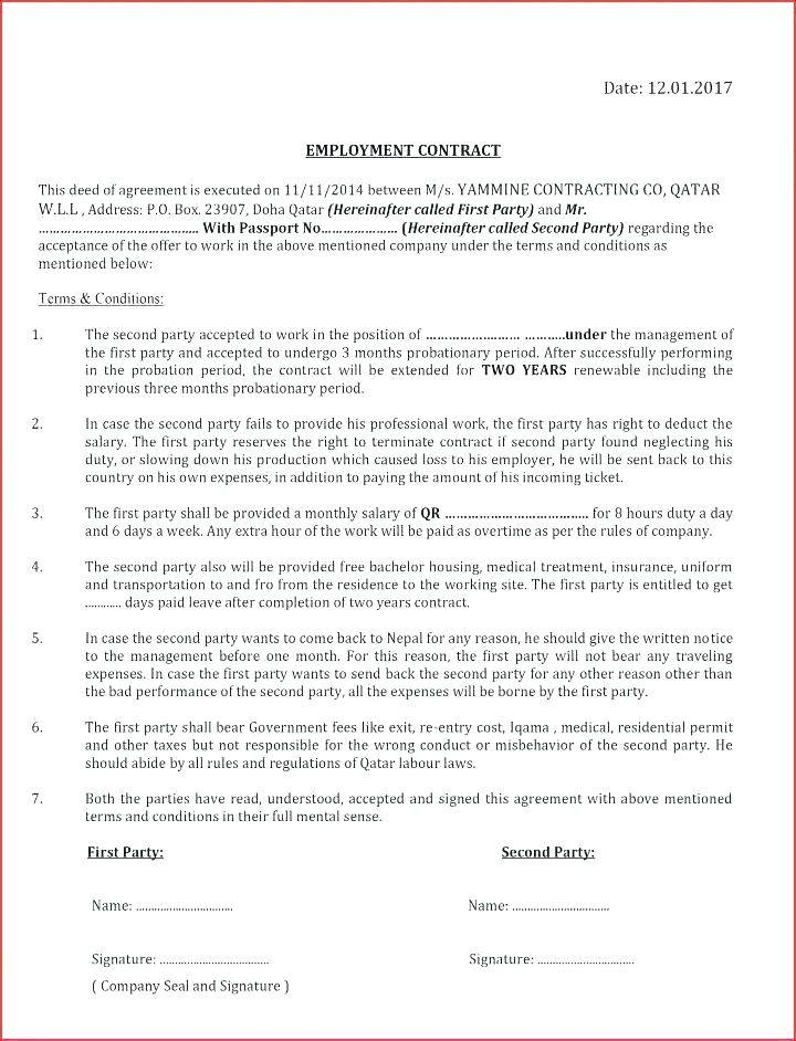 Rate Contract Agreement Template