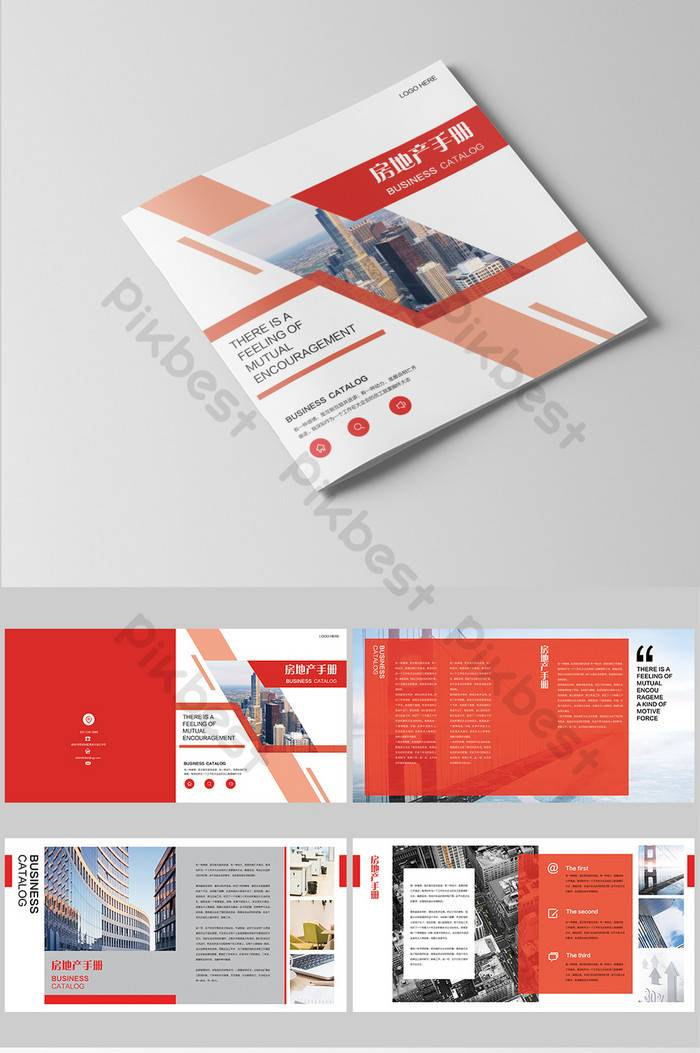Real Estate Brochure Design Templates Free