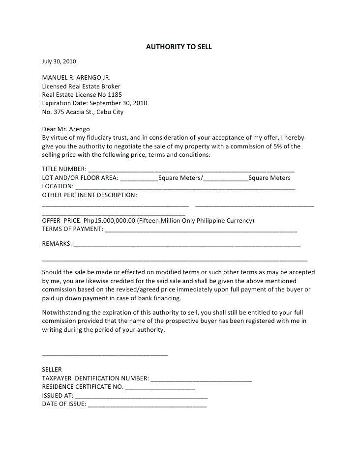 Real Estate Broker Commission Agreement Sample
