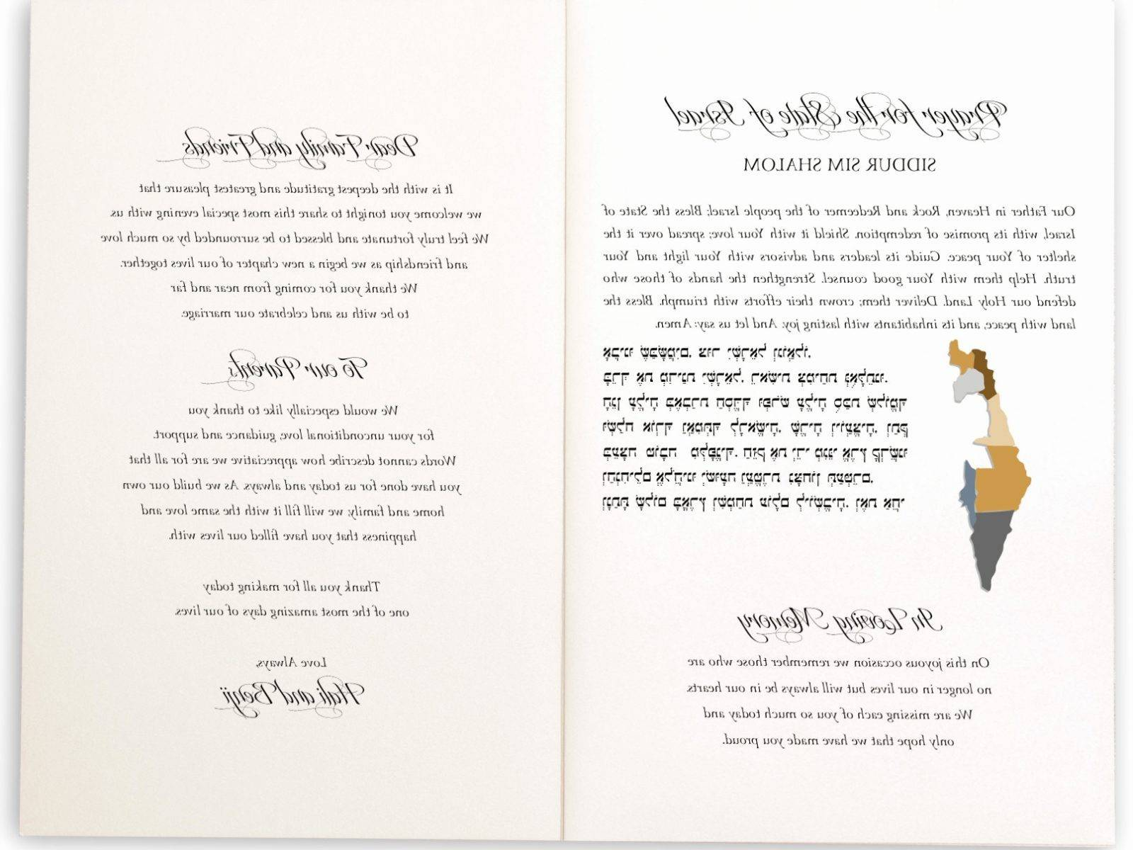 Reception Invitation Templates Word