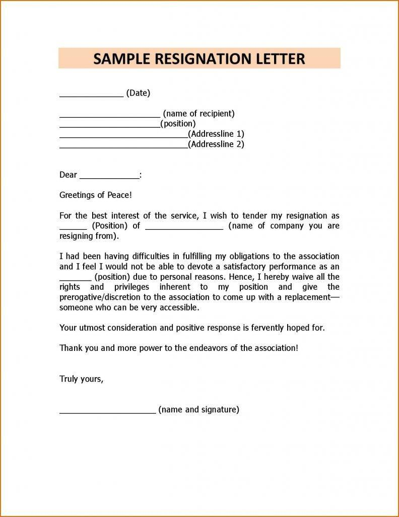 Resignation Letter Template Immediate Effect