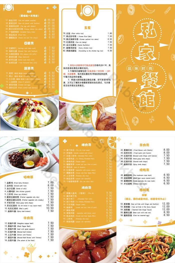 Restaurant Menu Design Templates Free Download Psd