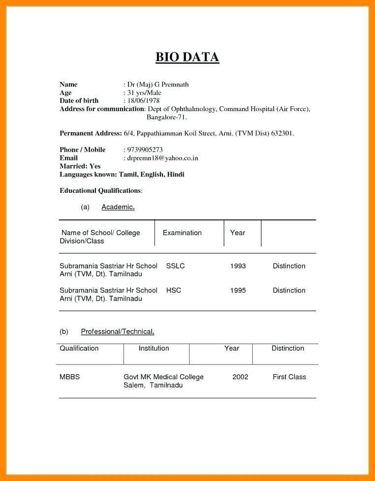 Resume Bio Data Template
