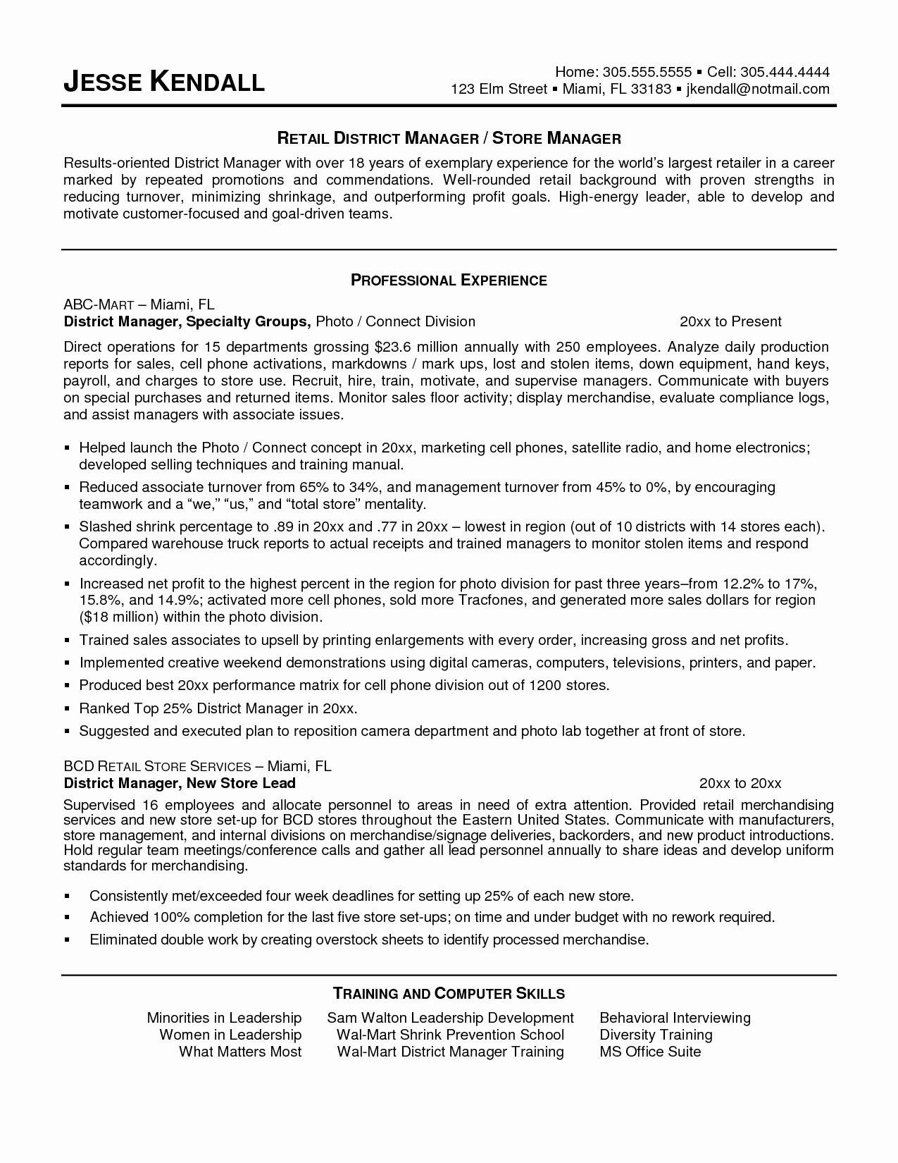 Resume Template For Retail Position