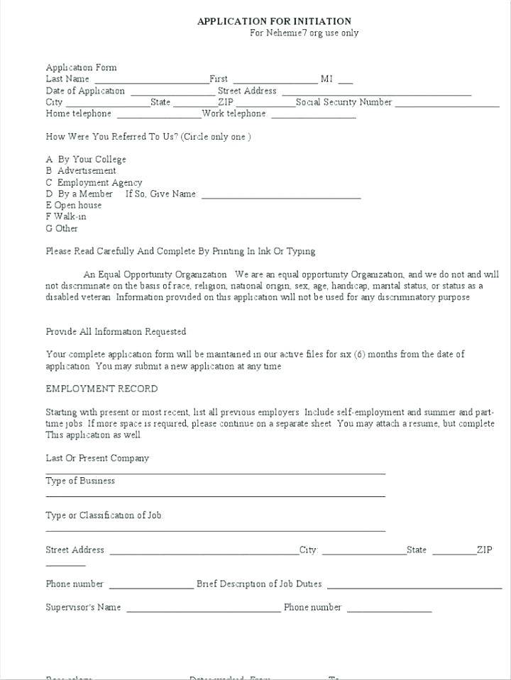 Road Race Registration Form Template