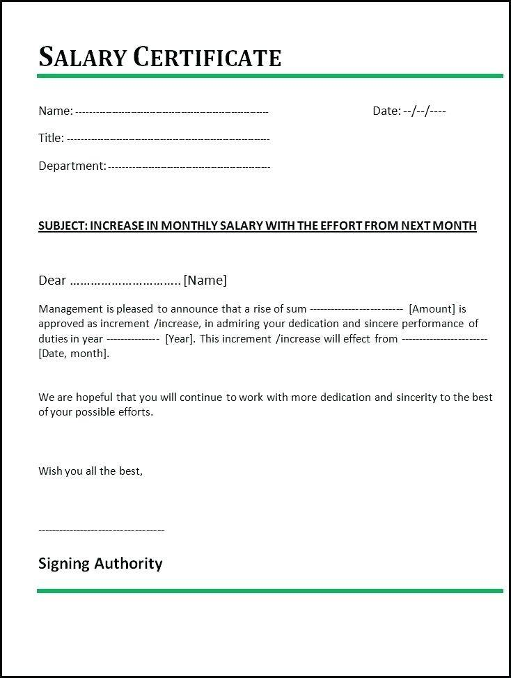 Salary Reduction Agreement Form