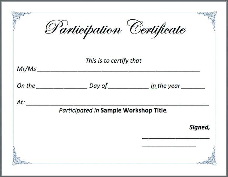 Sample Certificates Of Participation Templates