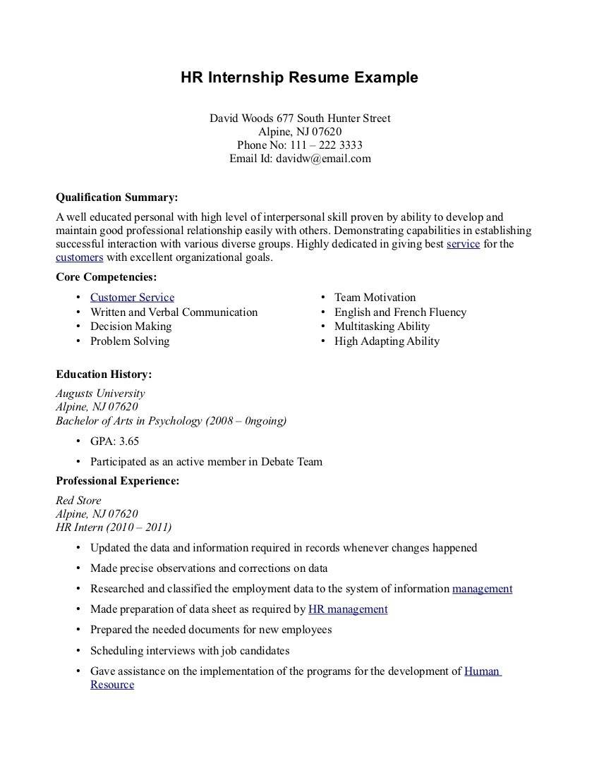 Sample Customer Service Resume No Experience