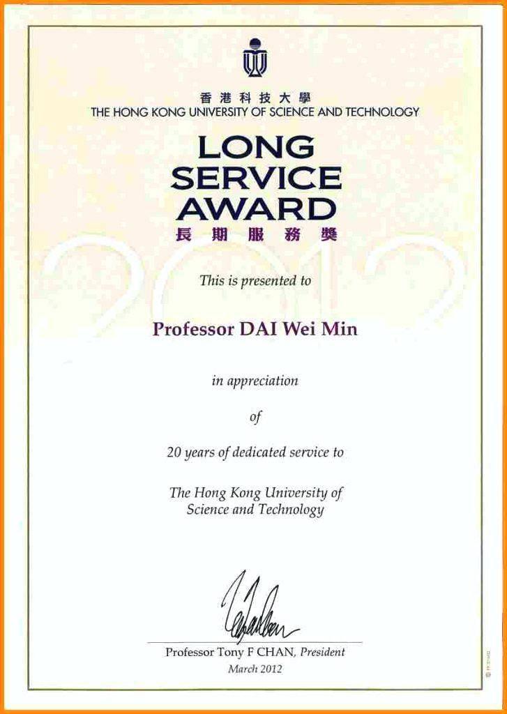 Sample Long Service Award Certificate Template