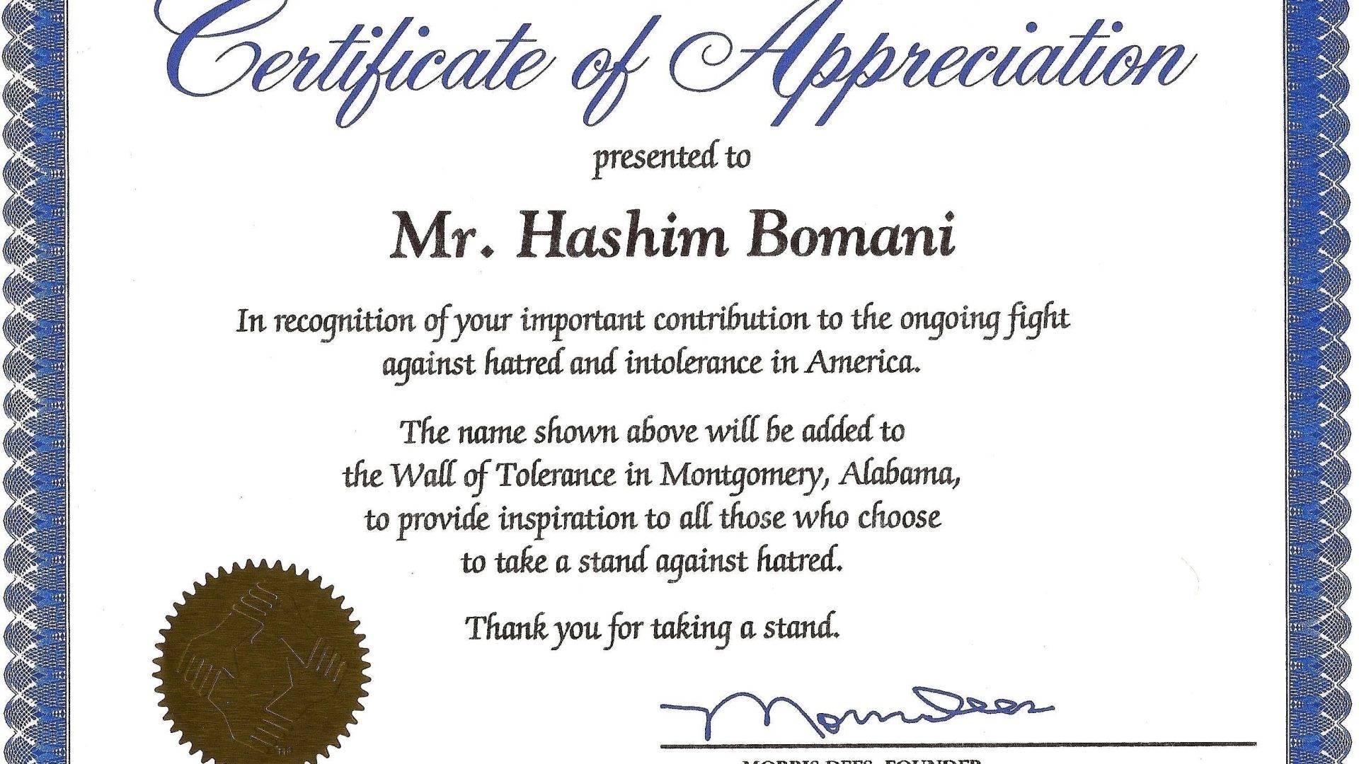 Sample Template Certificate Of Appreciation