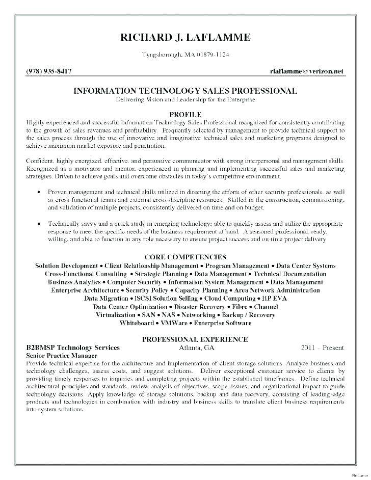 Server Backup Policy Template
