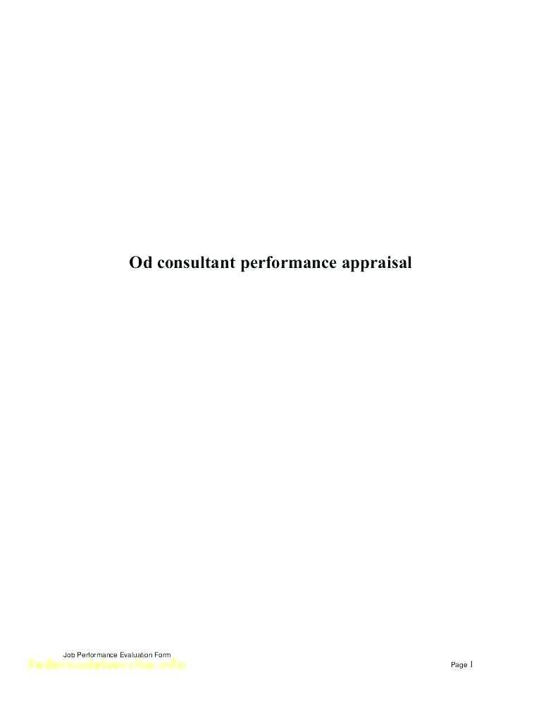 Simple Performance Appraisal Form Template