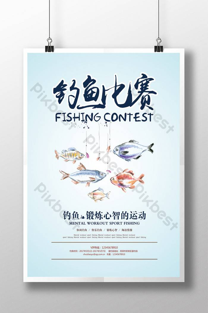 Sport Event Poster Templates