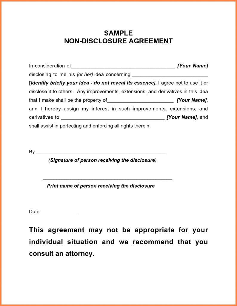 Statement Of Confidentiality Form