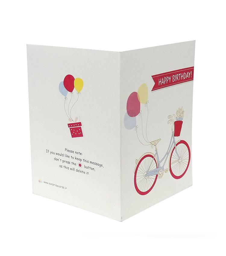 Sweet 16 Invitation Designs