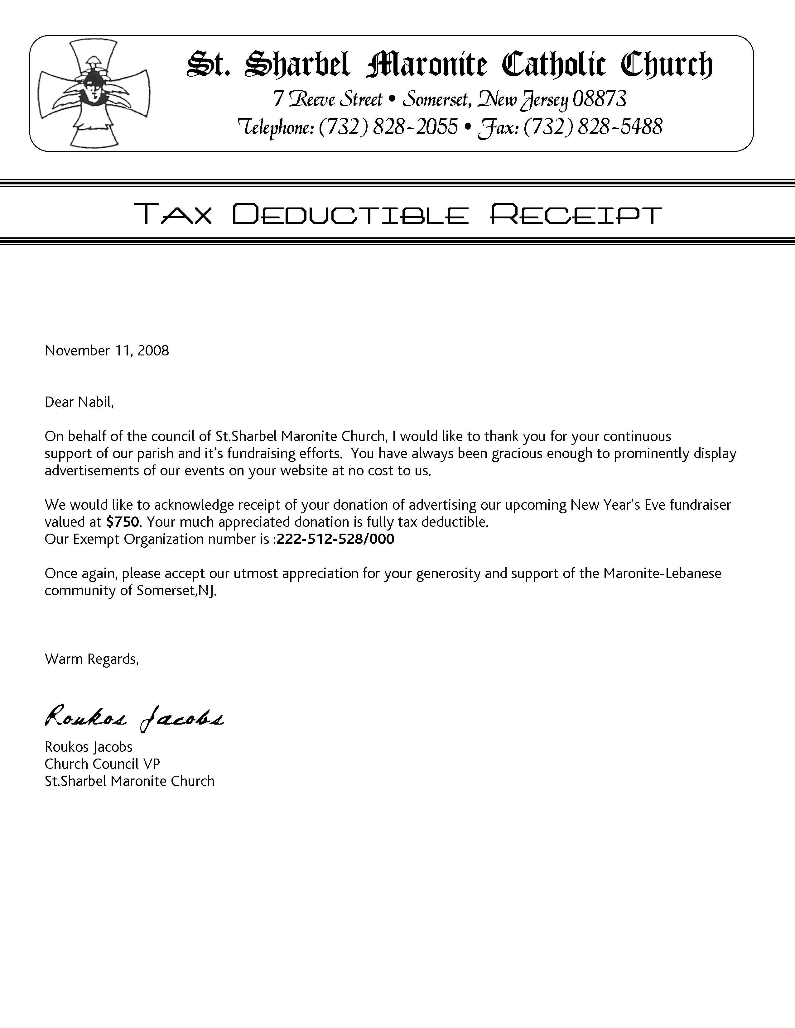 Tax Deductible Donation Letter Template