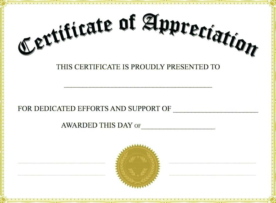 Teachers Appreciation Certificate Templates