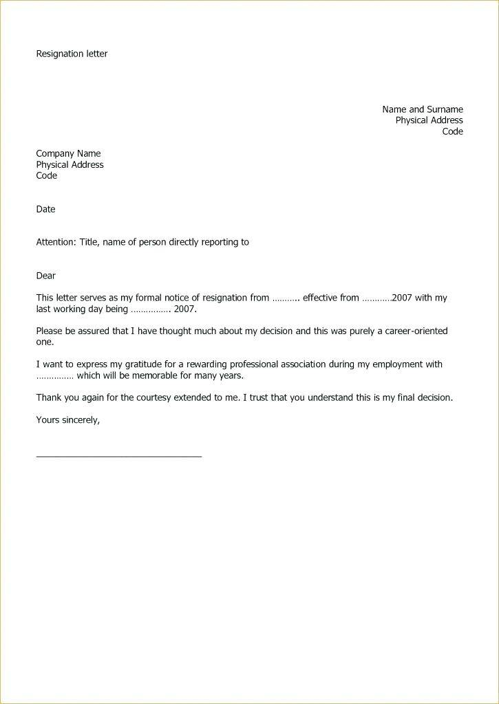 Template Acceptance Letter Of Resignation