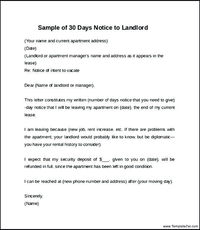 Tenant 30 Day Notice To Vacate Example