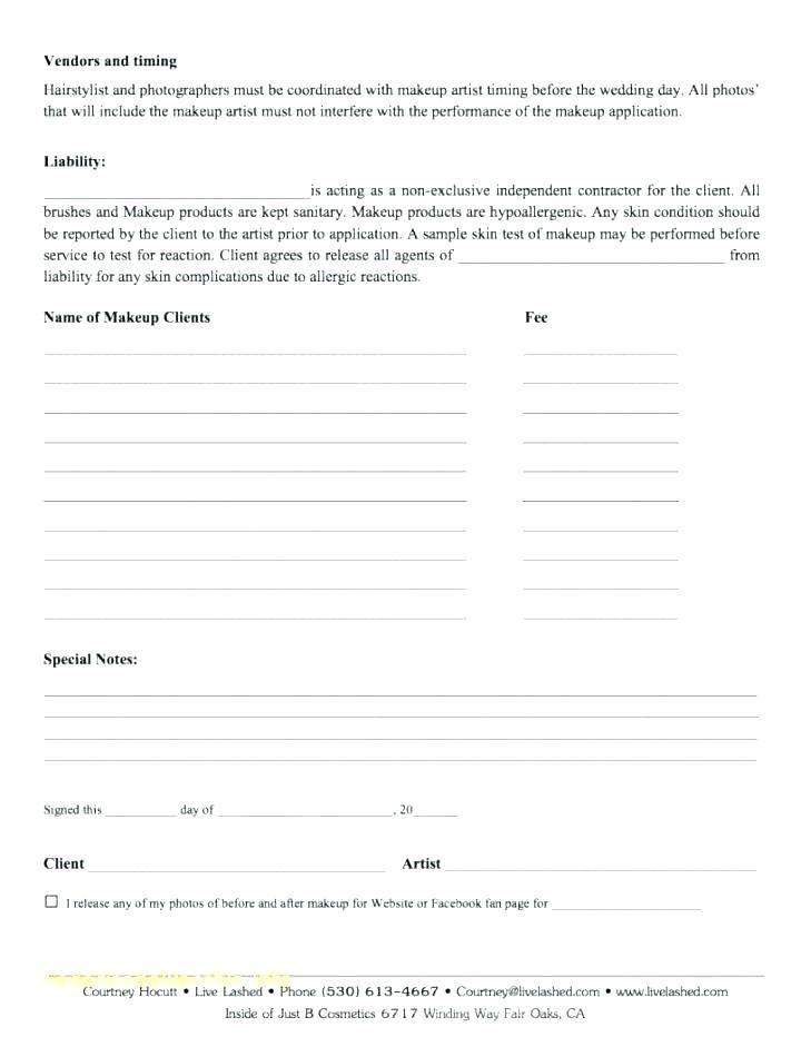 Trade Secret Agreement Form