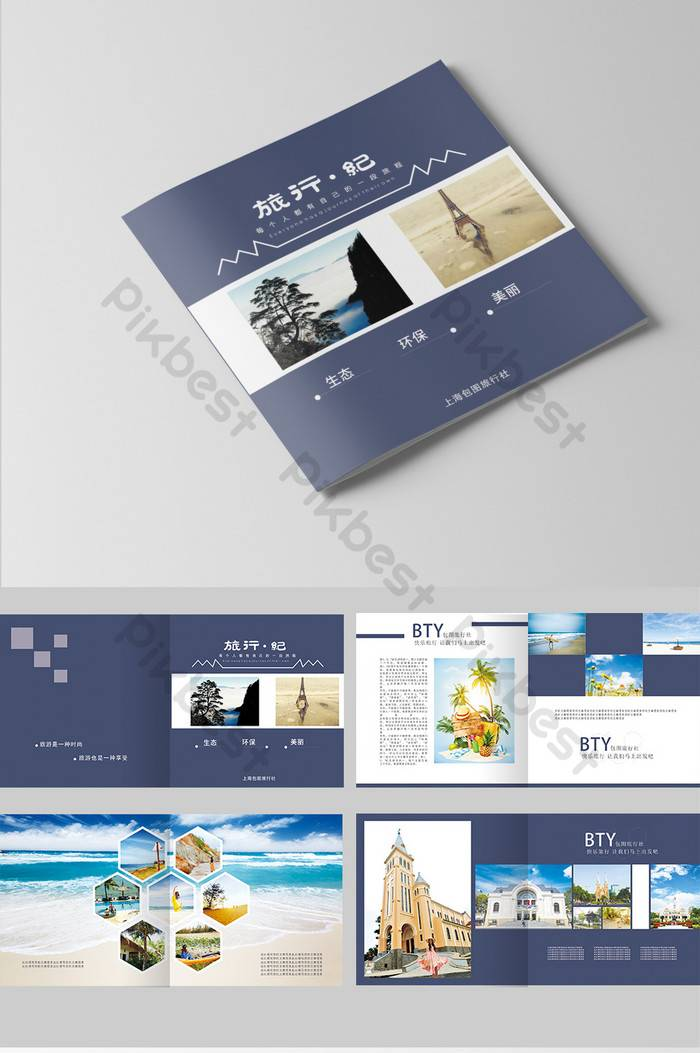 Travel Agency Brochure Template Free Download