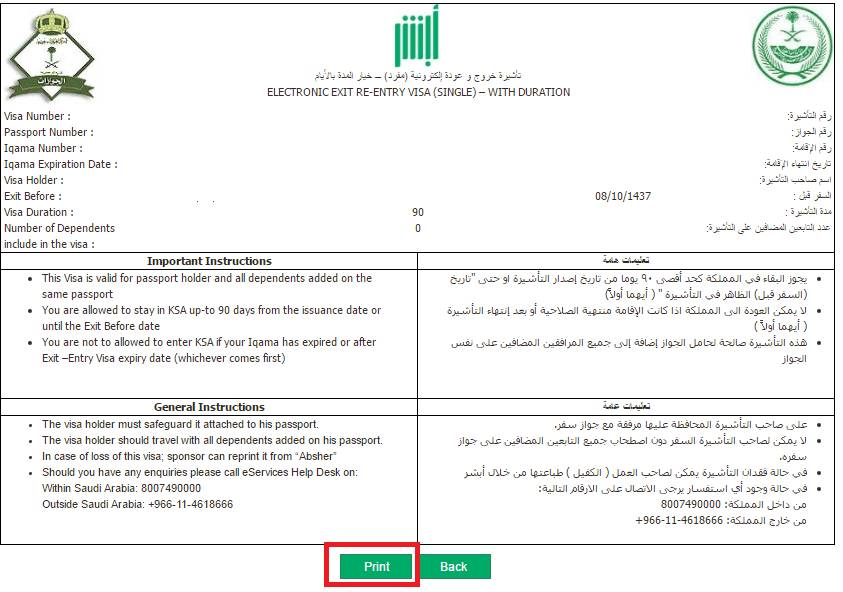 Uae Employment Contract Template Word