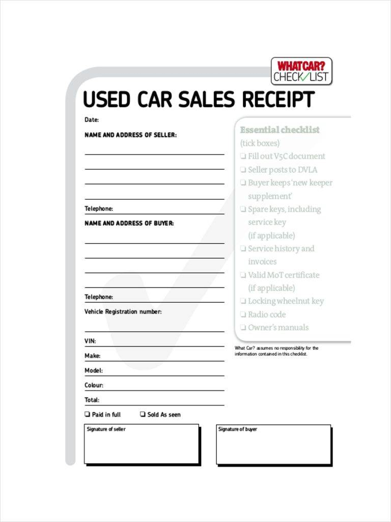 Used Car Receipt Template